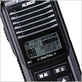 消防・救急デジタル無線用受令機